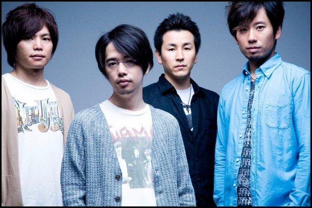 alternative asian songs groups